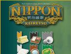 Vorschaubild zu Spiel Nippon: Keiretsu
