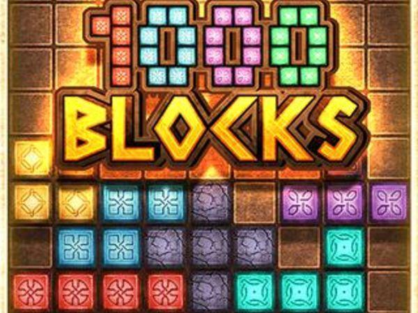 Bild zu Denken-Spiel 1000 Blocks