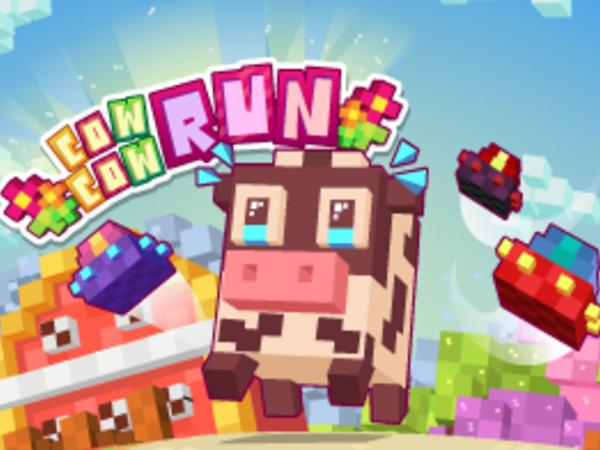 Bild zu Geschick-Spiel Cow Cow Run