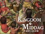 Vorschaubild zu Spiel Kingdom of Middag