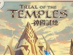 Vorschaubild zu Spiel Trial of the Temples