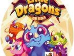 Vorschaubild zu Spiel Little Dragons