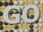 Vorschaubild zu Spiel Go: Das Spiel der Götter