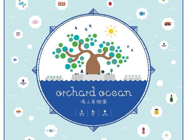 Bild zu Alle Brettspiele-Spiel orchard ocean