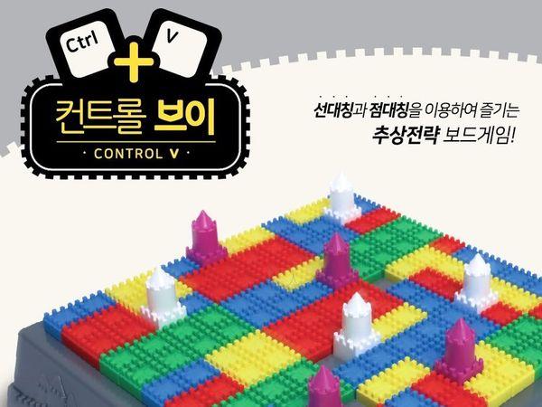 Bild zu Alle Brettspiele-Spiel Control V