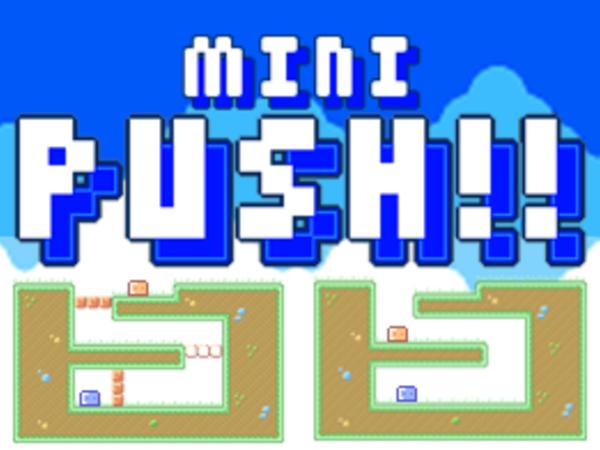 Bild zu Denken-Spiel Mini Push