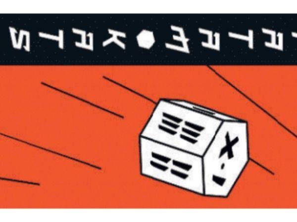 Bild zu Alle Brettspiele-Spiel Tatamokatsu