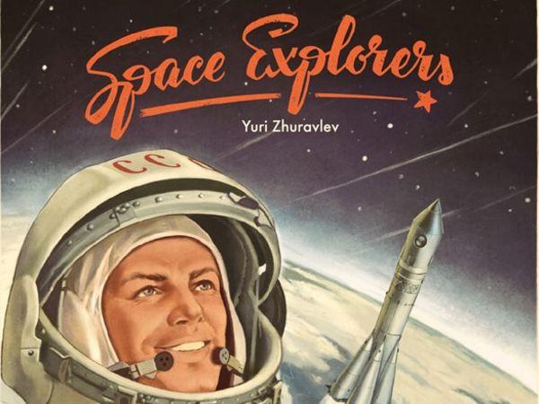 Bild zu Alle Brettspiele-Spiel Space Explorers