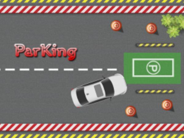 Bild zu Geschick-Spiel ParKing